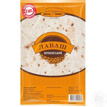 Kievkhlib Lavash Armenian 220g - buy, prices for Novus - image 1