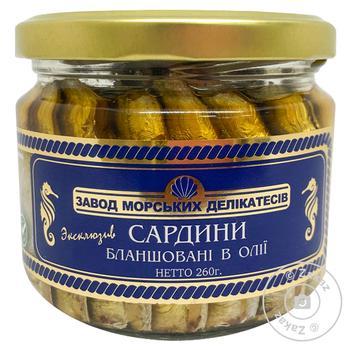 Сардины Завод морских деликатесов бланшированные в масле 260г