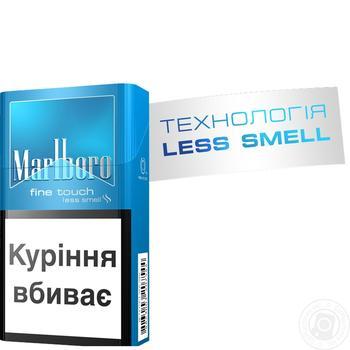 Цигарки Marlboro Fine Touch - купити, ціни на Восторг - фото 3