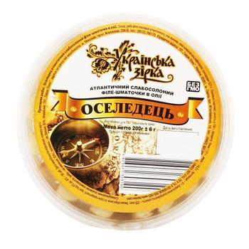 Филе Сельди Українська Зірка в масле 200г - купить, цены на Таврия В - фото 1