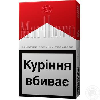 Сигареты Marlboro Red 20шт - купить, цены на Восторг - фото 4