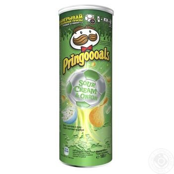 Pringles With Sour Cream And Onion Taste Potato Chips - buy, prices for Novus - image 4