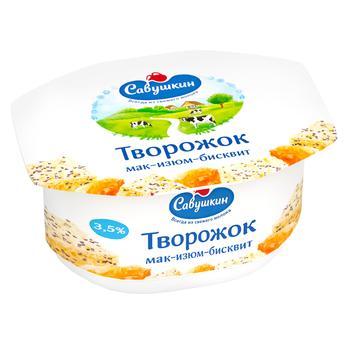 Паста сиркова Савушкін Творожок Мак-ізюм-бісквіт 3,5% 120г