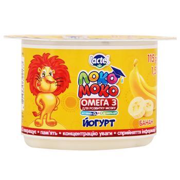 Йогурт Lactel Локо Моко банан, обогащенный кальцием, омега 3 и витамином D3 1,5% 115г - купить, цены на Метро - фото 1