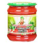 S Babushkynoj Grjadky Tomato Paste 510g