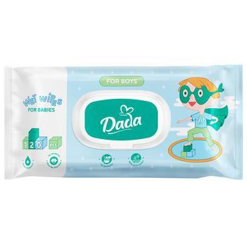 Влажные салфетки Dada для мальчиков без запаха 120шт