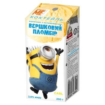 Despicable Me Milk Cocktail with Creamy Plombir Filling 2% 200g - buy, prices for CityMarket - photo 1