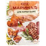 Vprok Marinade for Chicken Curry 30g