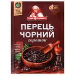 Black whole pepper Cvet Aromat 15g