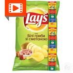 Lay's potato chips with white mushrooms and sour cream flavor 133g