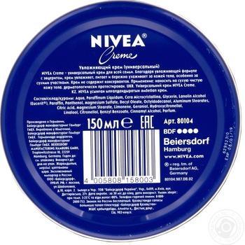 Крем Nivea для тела универсальный 150мл - купить, цены на Ашан - фото 2