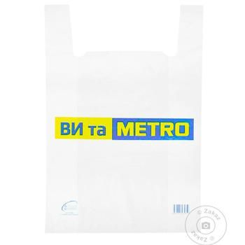 Metro Package small 40X60cm
