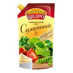 Майонезний соус Щедро Салатний 30% 550г - купити, ціни на CітіМаркет - фото 1