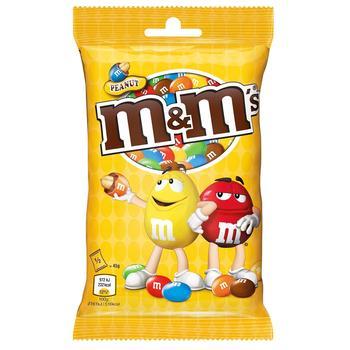 Драже M&M's Maxi с арахисом и молочным шоколадом покрытое хрустящей разноцветной глазурью 70г Россия - купить, цены на Varus - фото 1
