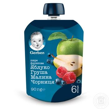Gerber for babies pear and raspberries blueberries fruit puree 90g
