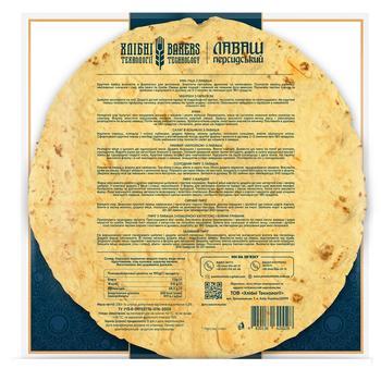 Лаваш Хлібні технології Персидський преміум 4шт 230г - купити, ціни на Ашан - фото 2