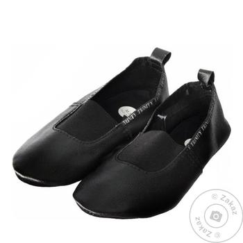 Trinity Children's Black Ballet Shoes With Rubber Insert M-10 23s
