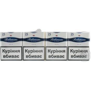Сигареты Rothmans Blue с фильтром 25шт - купить, цены на Фуршет - фото 3