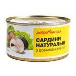 Fish sardines Dobra vygoda №5 with addition of butter 240g can