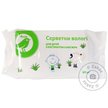 Влажные салфетки Ашан для детей с экстрактом алоэ 60шт - купить, цены на Ашан - фото 1