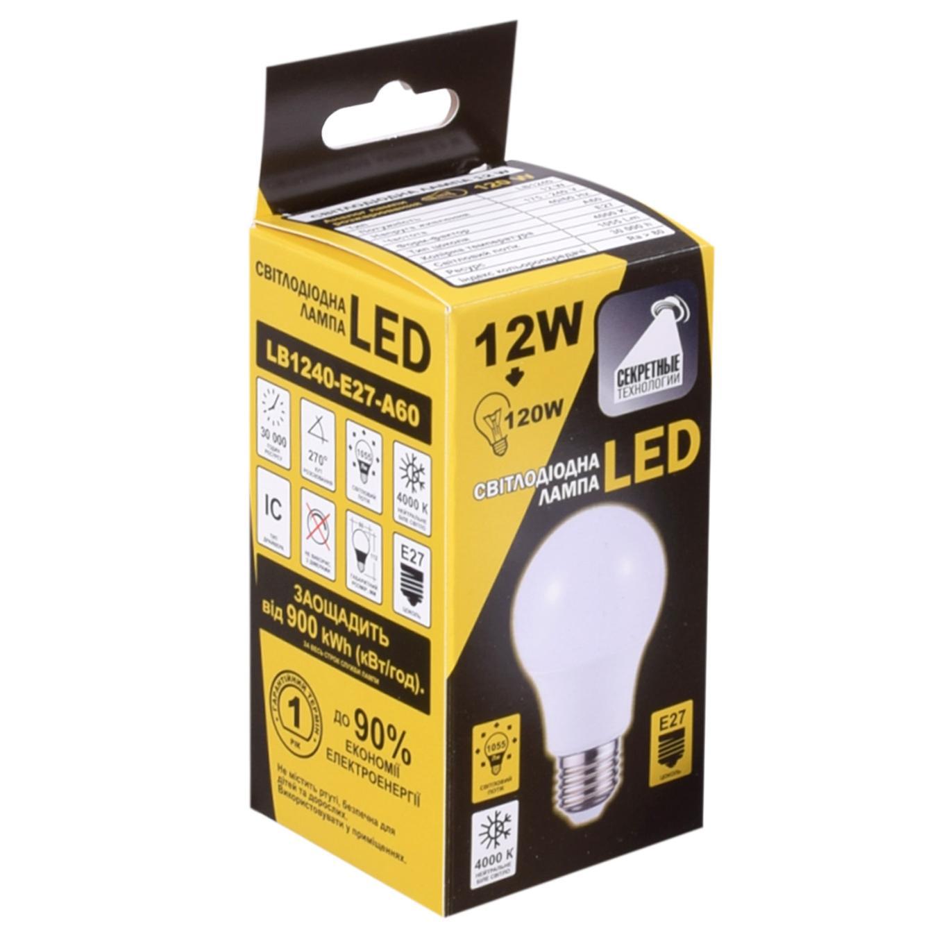 Купить 2425, Лампа LED Секретні технології звичайна біла 12 Вт Е27