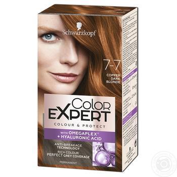 Крем-краска для волос Color Expert 7-7 Медный с гиалуроновой кислотой 142,5мл - купить, цены на Фуршет - фото 1