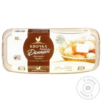 Kvochka selected chicken eggs C0 10pcs - buy, prices for Furshet - image 1
