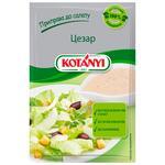 Приправа Kotanyi до салату Цезар 13г
