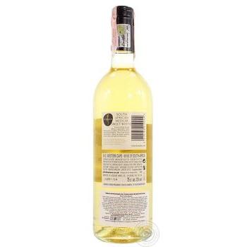 Вино Kumala белое полусладкое 12% 0,75л - купить, цены на Novus - фото 2