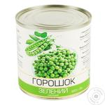 Горошок грядки зелений консервований 420г