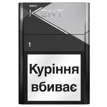 Kent Nanotek White Cigarettes