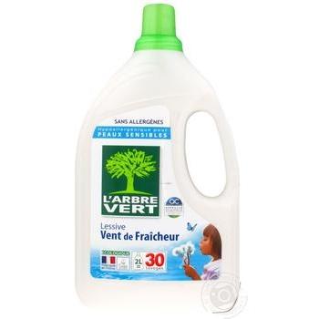 Средство жидкое для стирки Larbre Vert Чувствительная кожа 2л - купить, цены на Ашан - фото 1