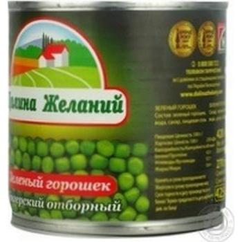 Dolina Zhelaniy Selection Green Peas 212ml - buy, prices for EKO Market - photo 2