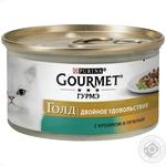 Food Gourmet with liver canned for pets 85g can