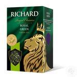 Tea Richard green 90g