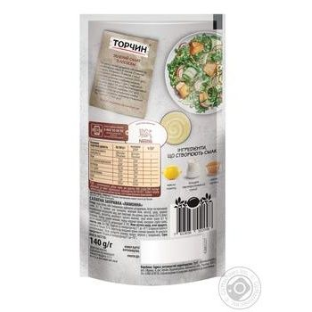 Torchin Lemon Salad dressing 140g - buy, prices for Novus - image 2