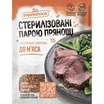 Prypravka For Meat Seasoning 30g