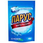 Parus Bio Oxygen Bleach for White 450ml