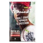 Power Pro Porridge 3 Cereals with Blueberry 50g