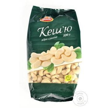 Nuts cashew Aromix dried 500g sachet