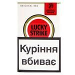 Цигарки Lucky Strike Red