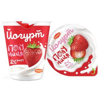 Йогурт РадиМо Клубника 2% 125г
