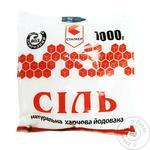 Stalker Iodized Cookery Salt 1kg