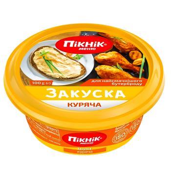 Picnic Menu Zakuska Chicken Spread