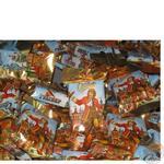 Конфета Авк Гулливер шоколад Украина