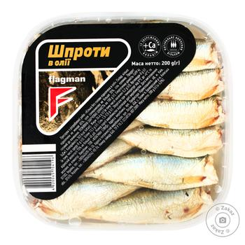 Flagman Sprats in Oil 200g