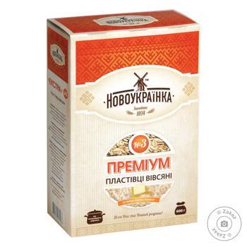 Novoukrayinka Oatflakes №3