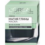 Маска для лица L'oreal Магия глины + уголь 50мл