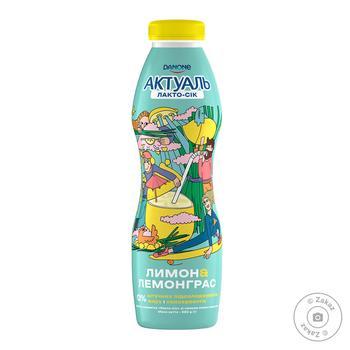 Напиток из сыворотки Danone Актуаль Лакто-сок Лимон-Лемонграсс 0% 580г - купить, цены на Novus - фото 1