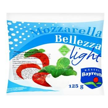 Bellezza Mozzarella Light Cheese 8% 125g